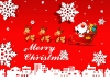 christmas_wallpaper_139