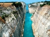 corinth_canal_greece_wallpaper