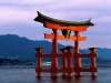 grand_gate__itsukushima_shrine__miyajima__japan