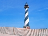 012_cape_hatteras_lighthouse_outer_banks_north_carolina